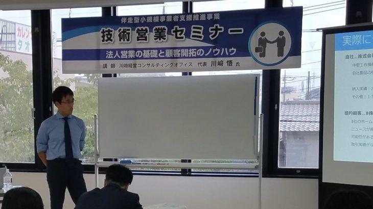 【川﨑悟さんインタビュー】期待以上の成果を出して日本のGDP向上に貢献する(第2回)