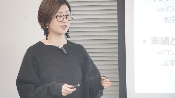 【木下綾子さんインタビュー】 活躍する中小企業診断士の「開拓力」