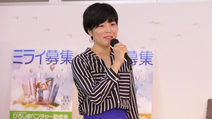 【大島季子さんインタビュー】 中小企業診断士は「人生の選択肢」を広げられる存在