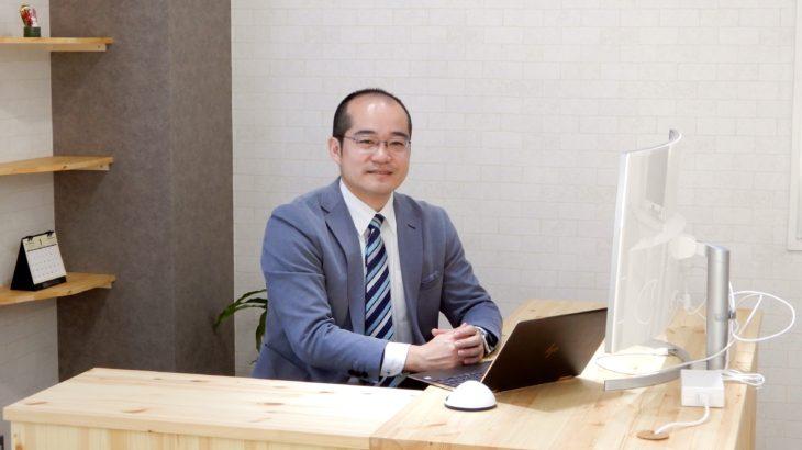 【安藤準さんインタビュー】 中小企業をサポートできる診断士の仕事は私の天職
