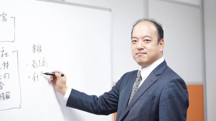【岩倉光隆さんインタビュー】 自分軸を明確にして市場を捉えれば道は拓ける