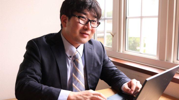 【池田雄紀さんインタビュー】 ひとりじゃない独学合格!診断士試験に合格できた秘訣とは