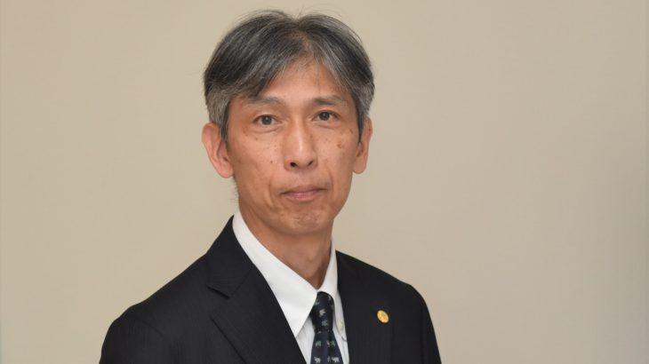 【中田紀夫さんインタビュー】 グローバルな視野と成長の視点で、丁寧かつ親身な診断・助言に徹する
