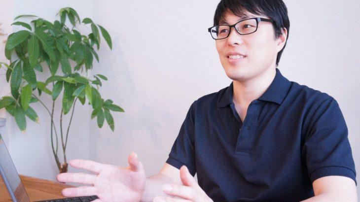 【松本 崇さんインタビュー】 学び続けること⇒広がり続ける可能性