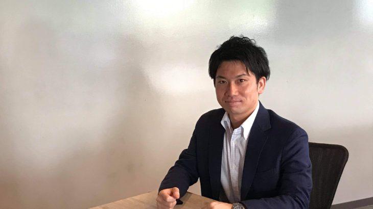 【熊澤祐喜さんインタビュー】 家業を継ぐ2代目が中小企業診断士を目指す!そして、合格の先に見据えるものとは
