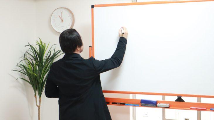 <strong>【TAKAさんインタビュー】中小企業の海外進出を支援する中小企業診断士を夢見て</strong>
